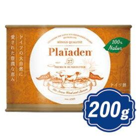 プレイアーデン ウェットフード 100%Natur ドイツ鱒(マス) ドッグフード 200g 【正規品】