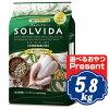 ソルビダグレインフリーチキン室内飼育成犬用5.8kgソルビダ(SOLVIDA)【正規品】【オーガニック】