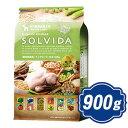 SOLVIDA ソルビダ 室内飼育肥満犬用 900g インドアライト犬用 ソルビダ(SOLVIDA)【正規品】【オーガニック】