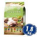 SOLVIDA ソルビダ 室内飼育肥満犬用 1.8kg インドアライト犬用 ソルビダ(SOLVIDA)【正規品】【オーガニック】