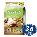 SOLVIDA ソルビダ 室内飼育肥満犬用 3.6kg インドアライト犬用 ソルビダ(SOLVIDA)【正規品】【オーガニック】