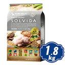 ソルビダ ドッグフード SOLVIDA 室内飼育7歳以上用 1.8kg シニア犬用 ソルビダ(SOLVIDA)【正規品】【オーガニック】