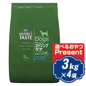 ネイチャーズテイスト エイジングケア フィッシュ 12kg(3kg×4袋) アダルト〜シニア犬用 NATURES TASTE ドッグフード【正規品】