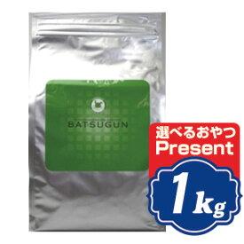 BATSUGUN バツグン 1kg 国産ドッグフード 【ポイント10倍】 【正規品】