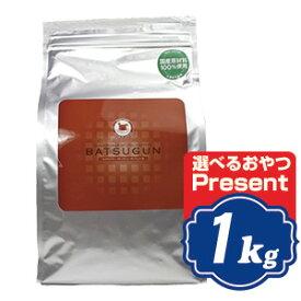 BATSUGUN バツグン シニア用 1kg 国産ドッグフード 【正規品】