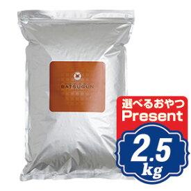 BATSUGUN バツグン シニア用 2.5kg 国産ドッグフード 【正規品】