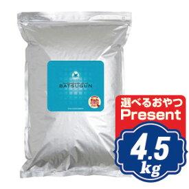 BATSUGUN バツグン フィッシュ 4.5kg 国産ドッグフード