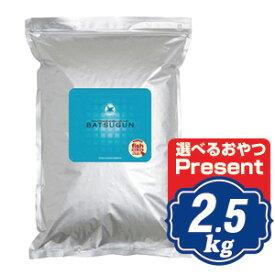 BATSUGUN バツグン フィッシュ 2.5kg 国産ドッグフード 【ポイント10倍】