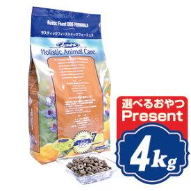 アズミラ ラスティックフィースト ドッグフォーミュラ 4kg (ターキー) 【正規品】 azmira ドッグフード 【ポイント10倍】