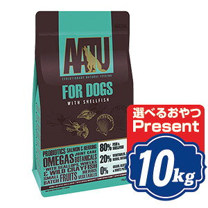 AATU (アートゥー) ドッグ シェルフィッシュ 10kg ドッグフード【正規品】【ご注文後のキャンセル・返品・交換不可】