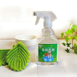 食器洗剤&アクリルたわしセット 400ml(犬猫用)