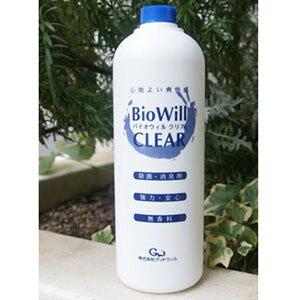 バイオウィルクリア 1000ml 詰替用 ボトルタイプ 強力除菌・消臭スプレー