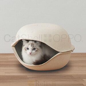 OPPO オッポ CatShell キャットシェル 2個入 OT-669-102-0 猫用ベッドハウス