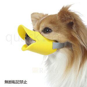 OPPO オッポ quack クァック イエロー Sサイズ しつけ用口輪