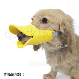OPPO オッポ quack クァック イエロー Mサイズ しつけ用口輪