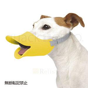OPPO オッポ quack クァック イエロー Lサイズ しつけ用口輪
