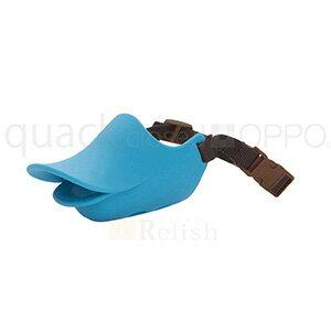 OPPO オッポ quackclosed クァッククローズド ブルー Mサイズ しつけ用口輪