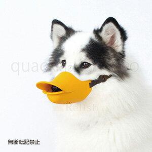 OPPO オッポ quackclosed クァッククローズド オレンジ LLサイズ しつけ用口輪