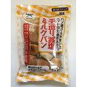 オーシーファーム 手造り減塩ミルクパン 10個入 (犬用おやつ)