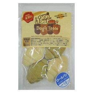 ドッグステーブル お米のロールパン (スイオウ・プレーン) 6個入 (犬用おやつ)