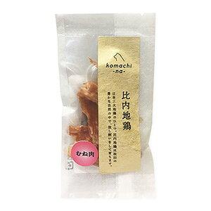 komachi-na-ジャーキー 比内地鶏むね肉 10g (犬用おやつ) アクシエ株式会社