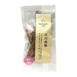 komachi-na-ジャーキー 比内地鶏もも肉 10g (犬用おやつ) アクシエ株式会社