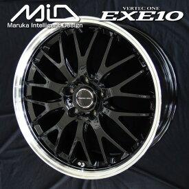 送料無料セレナ ノア VOXY エスクァイアMID ヴァーテックワンEXE10グロッシーブラックリムポリッシュ205/50R17 国産タイヤ ホイール4本セット