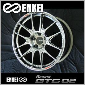 送料無料ENKEI エンケイ レーシング GTC02 ハイパーシルバー18インチ 7.5J +48 5穴 PCD114.3国産ホイール4本セットレヴォーグ オデッセイ ヴェゼルCX-3 アクセラ マツダ3