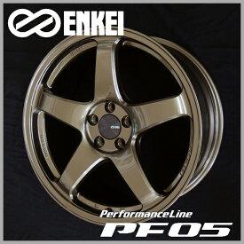 送料無料86 BRZ レクサスCTプリウス PHV ENKEI エンケイパフォーマンスライン PF05ブロンズ 限定カラー18inch 8.0J +45 PCD100-5 225/40R18 国産タイヤ ホイール4本セット