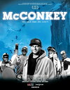 SALE OFF!新品Blu-ray+DVD!【スキー】 McCONKEY [Blu-ray/DVD Combo]!【Matchstick Productions】 【2013/2014新…