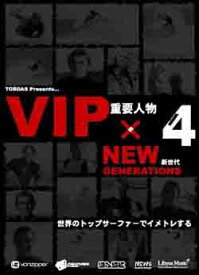 SALE!OFF!新品DVD![サーフィン] VIP 4!