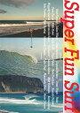 新品DVD!【サーフィン】 SUPER FUN SURF フリーサーフィン編!