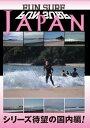 SALE OFF!新品DVD![サーフィン] FUN SURF JAPAN!