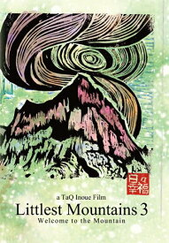 SALE OFF!新品DVD!LITTLEST MOUNTAINS 3!