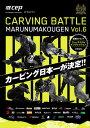 <入荷>SALE OFF!新品DVD![スノーボード] CEP presents 丸沼高原カービングバトル Vol.6!【2015/2016新作】