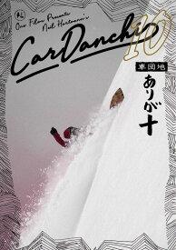 """新品DVD![スノーボード] CAR DANCHI 10 """"ありが十""""!【2018/2019新作】<ONE FILMS / ニール・ハートマン>"""