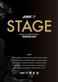 新品DVD![スノーボード] JOINT 17 STAGE【2019/2020新作】<Potential Film>