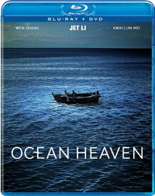 SALE OFF!新品北米版Blu-ray!【海洋天堂】 Ocean Heaven [Blu-ray/DVD Combo]!