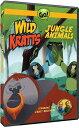 SALE OFF!新品北米版DVD!Wild Kratts: Jungle Animals!<ワイルド・クラッツ>