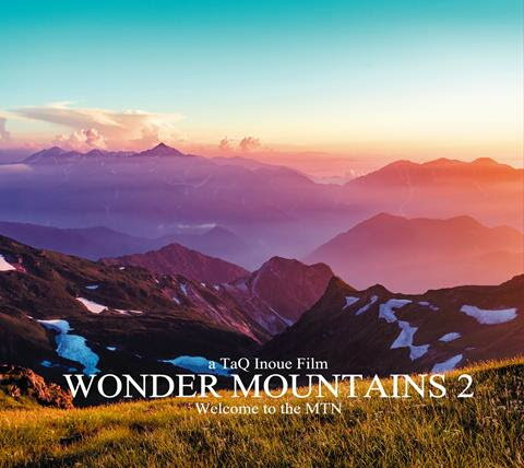SALE OFF!新品Blu-ray!WONDER MOUNTAINS 2 [Blu-ray]!<ゴキゲン山映像>