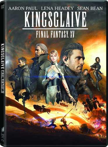 新品北米版DVD!【KINGSGLAIVE FINAL FANTASY XV(キングスグレイブ ファイナルファンタジー15)】