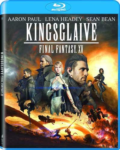 新品北米版Blu-ray!【KINGSGLAIVE FINAL FANTASY XV(キングスグレイブ ファイナルファンタジー15)】