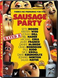 SALE OFF!新品北米版DVD!【ソーセージ・パーティー】 Sausage Party!