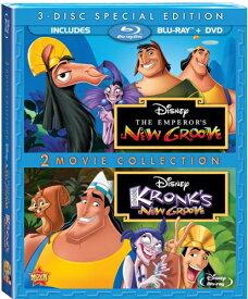 SALE OFF!新品北米版Blu-ray!『ラマになった王様』+『ラマになった王様2/クロンクのノリノリ大作戦』 The Emperor's New Groove / Kronk's New Groove [Blu-ray/DVD]!<初ブルーレイ化>
