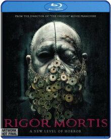 SALE OFF!新品北米版Blu-ray!【リゴル・モルティス/死後硬直】Rigor Mortis [Blu-ray]!