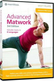 【STOTT PILATES DVD】 Advanced Matwork 3rd Edition