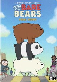 SALE OFF!新品北米版DVD!【ぼくらベアベアーズ】 We Bare Bears - Viral Video!