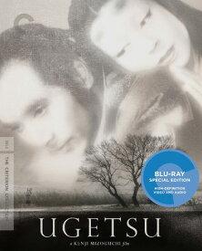 新品北米版Blu-ray!【雨月物語】 <溝口健二監督作品><4Kレストアバージョン>