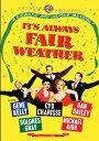新品北米版DVD!【いつも上天気】It's Always Fair Weather!<ジーン・ケリー>