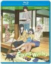 ■予約■新品北米版Blu-ray!【ふらいんぐうぃっち】 全12話!